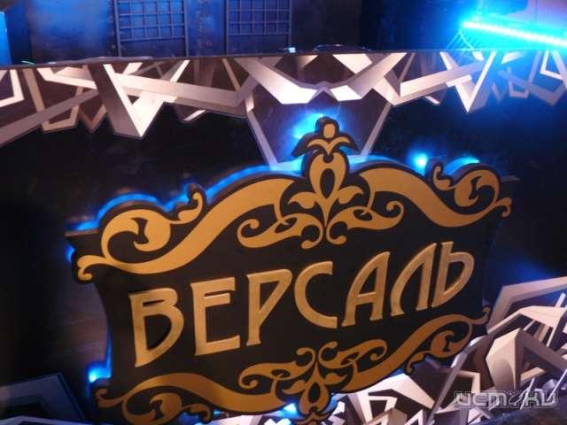 Драка около орловского ночного клуба «Версаль» завершилась катастрофой