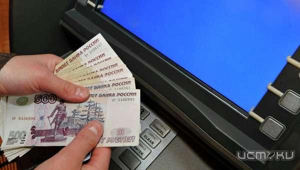 Банкомат выдал орловцу чужие 20 000  руб. . Намужчину завели уголовное дело