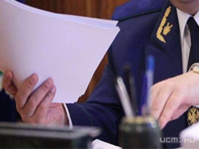 Новодеревеньковская межрайонная генпрокуратура восстановила жилищные права сироты