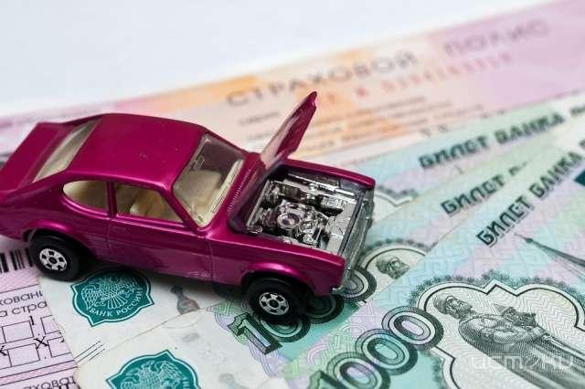 В Российской Федерации полис ОСАГО подорожает на20%
