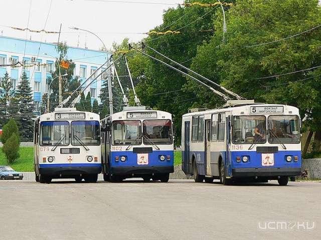 ВОрле отменят два троллейбуса имаршрутку