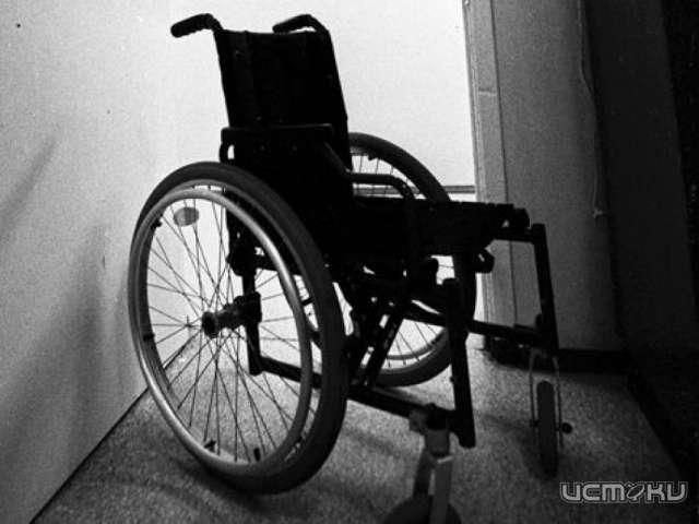 Категория ребенок инвалид