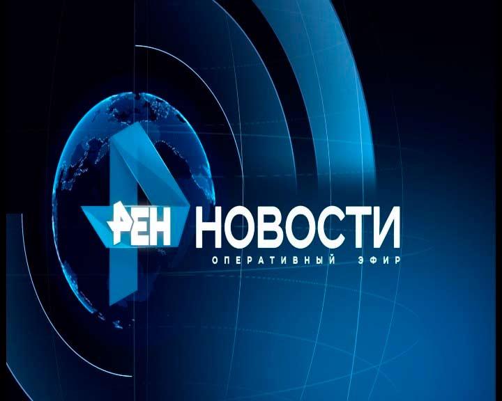 смотреть канал хабар онлайн бесплатно прямой эфир в хорошем качестве
