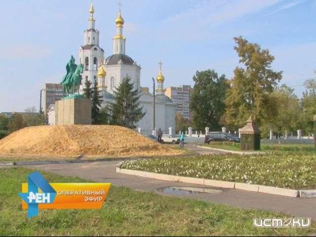 Суд отказал всносе монумента Ивану Грозному вОрле