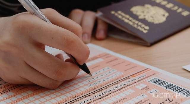ВОрловской области 93 человека преждевременно сдадут ЕГЭ