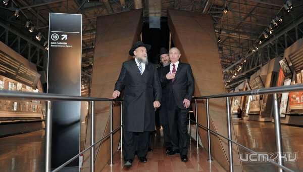 брендом BASK помощь евреям в москве серия адаптирована использованию