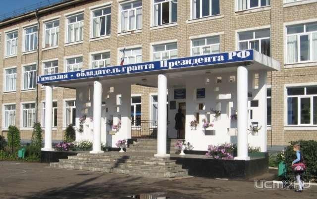 181 млн руб. планируется направить настроительство пристройки кгимназии города Ливны