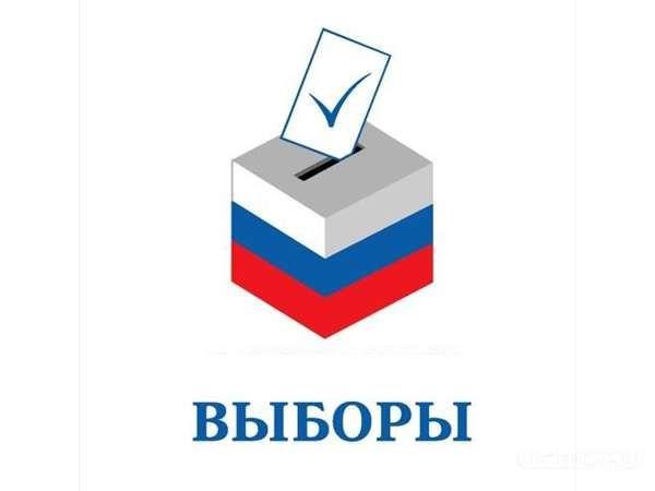 Предварительные данные порезультатам выборов депутатов Орловского облсовета
