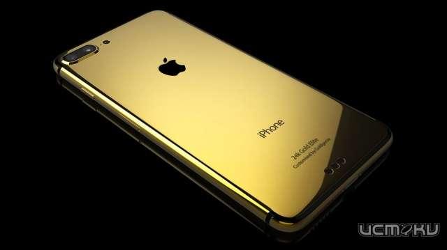 Apple заплатит неменее  100 тысяч  руб.  орловцу занекачественный iPhone 7