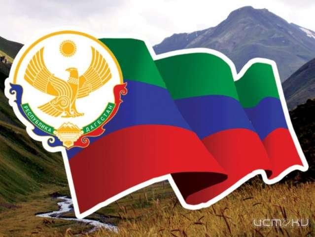 Дни культуры Дагестана пройдут в 3-х областях Российской Федерации