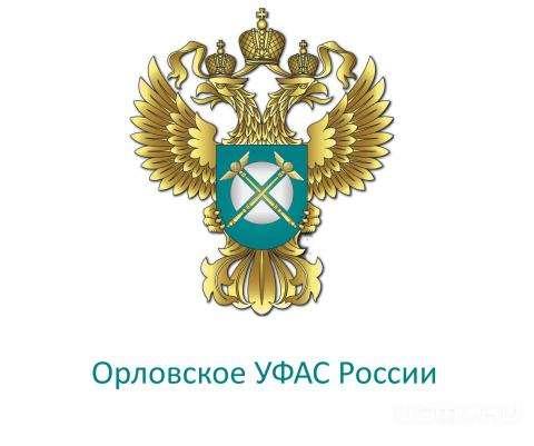ФАС предложила запретить создание унитарных учреждений наконкурентных рынках
