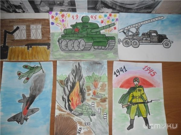 Конкурс детского рисунка орел