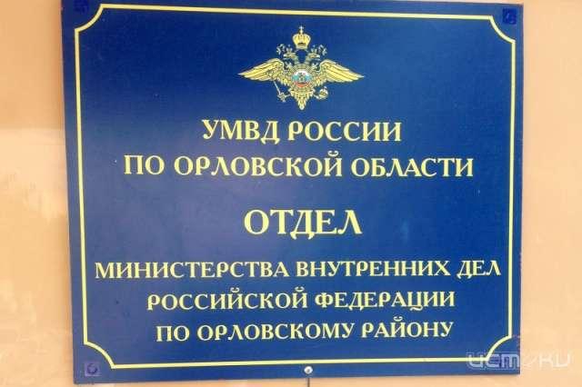 ВОрловском районе уженщины угнали отмагазина иномарку