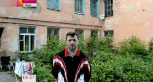 свежие орловские новости ... - istoki.tv