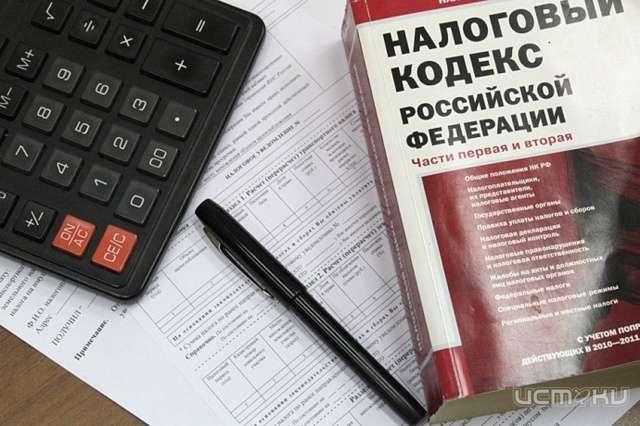 Стерритории Свердловской области вфедеральный бюджет поступило 283,3 млрд руб.