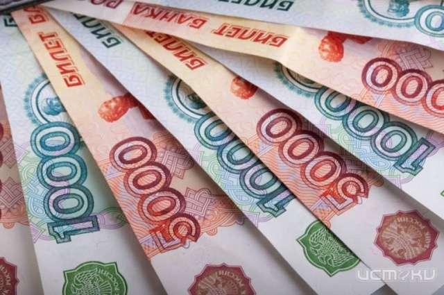 Орловская область планирует взять 7 млрд руб. нарефинансирование старых кредитов