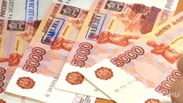 В Российской Федерации осудили фальшивомонетчиков изУзбекистана