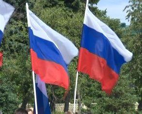 Риа новости ростовская область