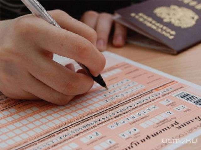 Казанские выпускники могут подать объявление насдачу ЕГЭ всередине сентября