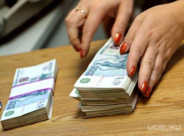 ВОрле у91-летней пенсионерки украли 75 тыс. руб.