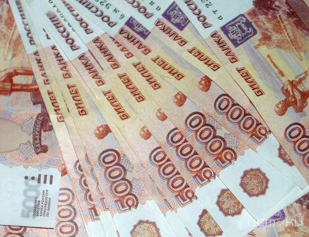 Сколько заработали чиновники администрации г.Орла в предыдущем году?