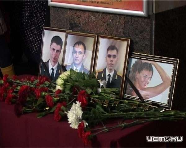Похороны орловчанина, погибшего при крушении самолета Ту-154, пройдут завтра