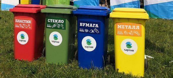 Орловщина вошла в ТОП-10 регионов по раздельному сбору мусора