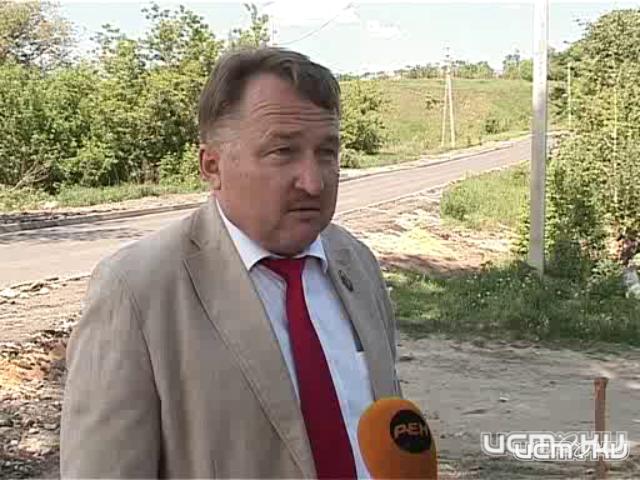игорь рыбаков депутат орловского облсовета