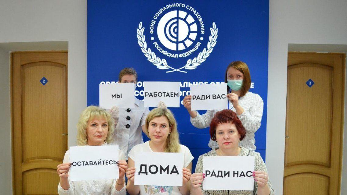 Орловчане могут посетить пенсионный фонд и соцстрах только по записи