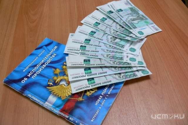 Рабочие сельхозпредпритиятия вЛивенском районе получили долги по заработной плате