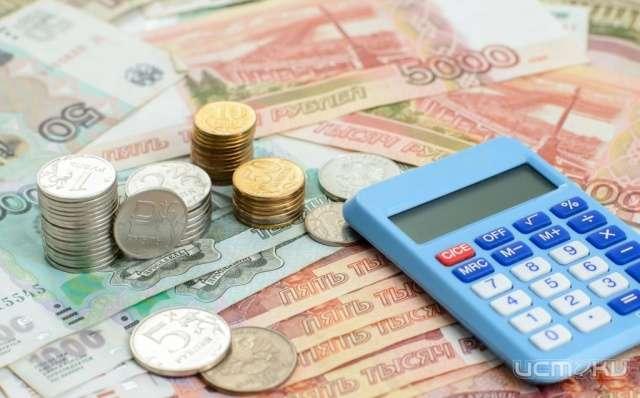 Орел одолжит 102 млн напогашение долгов