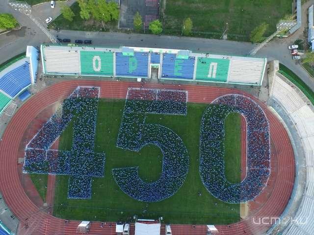 Акция «Орел 450» признана лучшим проектом всфере патриотического обучения