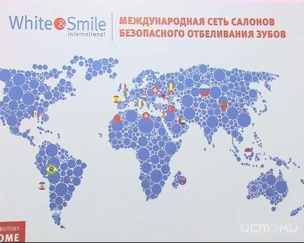 студия отбеливания зубов miami