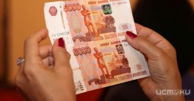 На32% вКировской области уменьшилось число фальшивых денежных средств — ЦБ