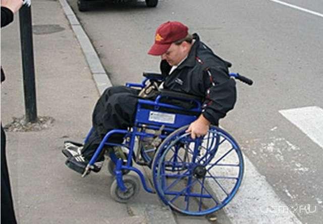 знакомства для инвалидов в орловской области