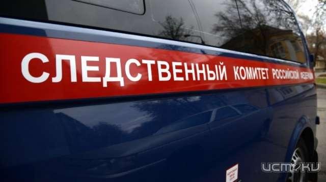 ВОрловской области пропавшего 30-летнего молодого человека отыскали мертвым