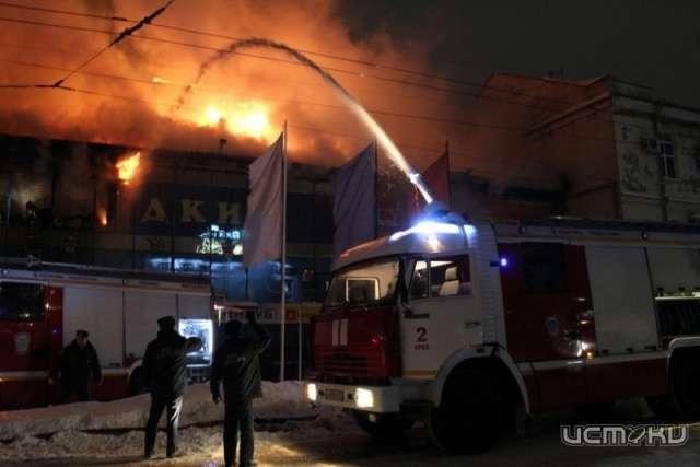 Зажегся торговый центр «Атолл» вОрле