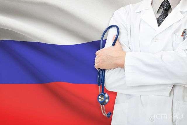 В РФ отмечается День медицинского рабочего