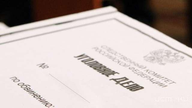 Экс-руководитель «Орелгортеплоэнерго» злоупотребил на139 млн руб. - СК