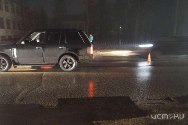ВОрле шофёр  на Лэнд Ровер  сбил перебегавшего дорогу пешехода