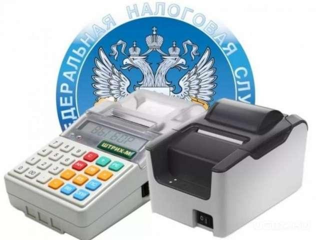 Орловские предприниматели получат налоговые льготы заонлайн-кассы