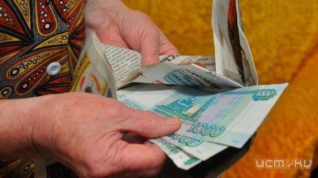 ВОрле мошенница забрала деньги упенсионерки, пообещав лечение