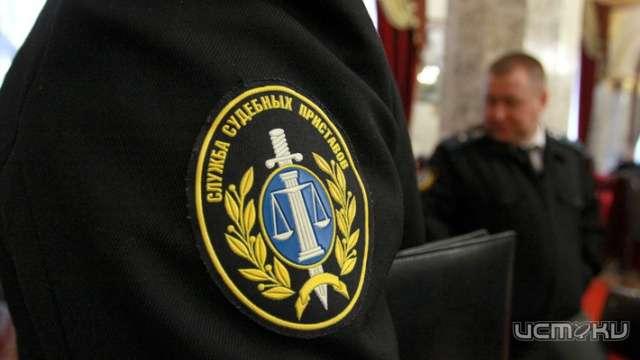 Амчанин получил три споловиной года тюрьмы занаезд насудебного пристава
