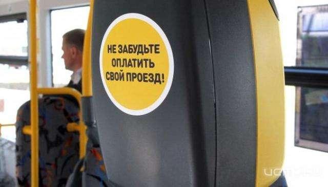 слегка Можно ли оплачивать сотрудникам проезд на такси выполнил