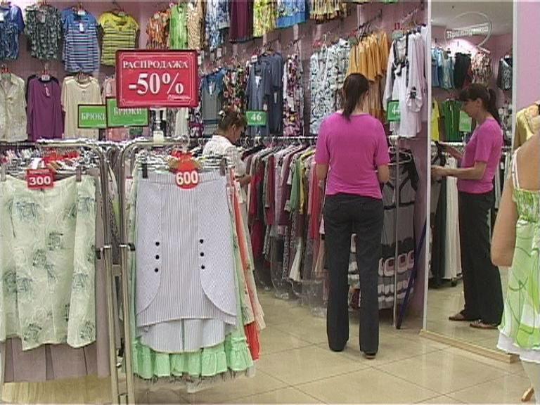 Примадонна Магазин Женской Одежды Официальный Сайт