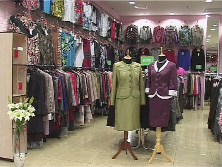 Женская Одежда Орел