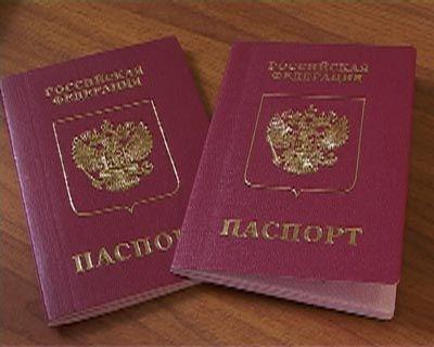 Замена недействительного паспорта как