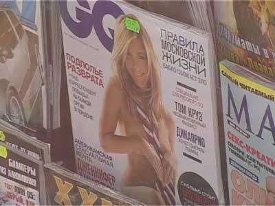 zakonoproekt-o-erotike