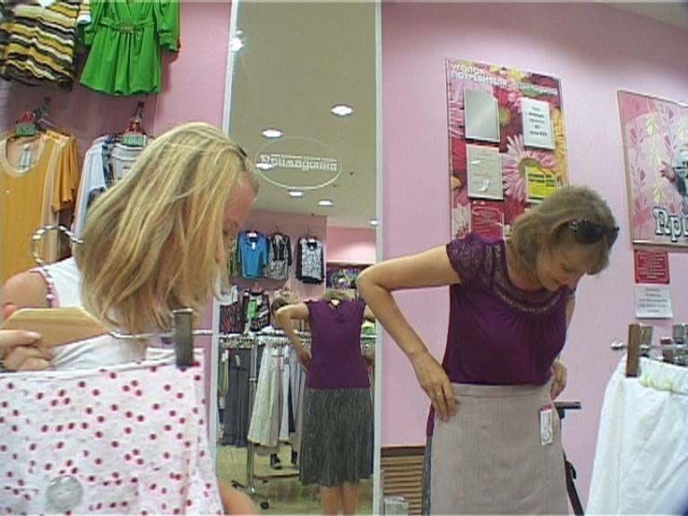 Примадонна Магазин Женской Одежды