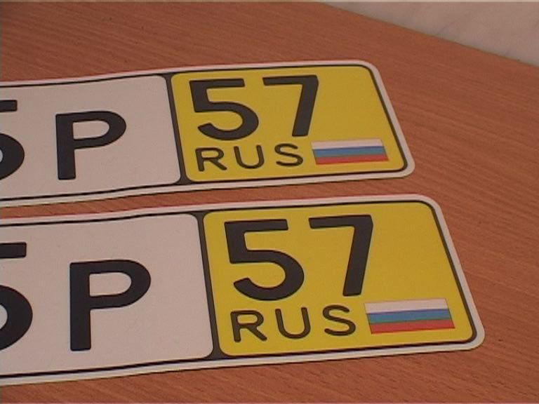 Как сделать транзитные номера на машину